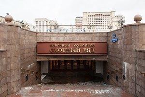 Торговые центры Москвы: «Охотный ряд». Изображение № 31.