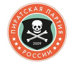 Добавить в избранные: 5 новых партий в России. Изображение № 29.
