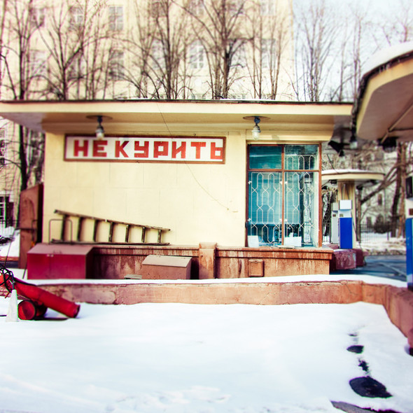 В зоне риска: АЗС «Кремлёвская». Изображение № 4.
