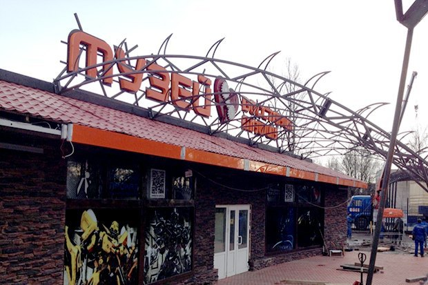 В Петербурге откроется «Музей восстания машин». Изображение № 2.