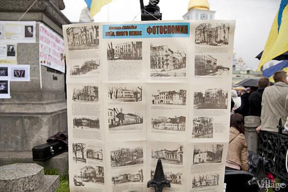 Пусто не бывает: Что киевляне хотят видеть на месте снесённых домов на Андреевском спуске. Зображення № 5.