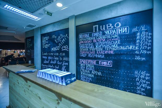 Новое место (Киев): Чураско-бар Pivbar Beer & Beef. Изображение № 21.