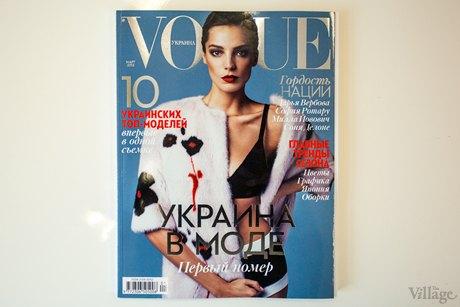 Вышел первый номер журнала «Vogue Украина». Зображення № 1.