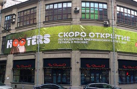 В Москве откроется спортбар Hooters. Изображение № 1.