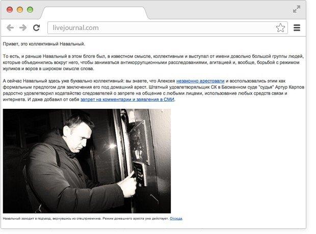 Instagram БГ, фоторепортаж из Ингушетии и«Коллективный Навальный». Изображение № 4.