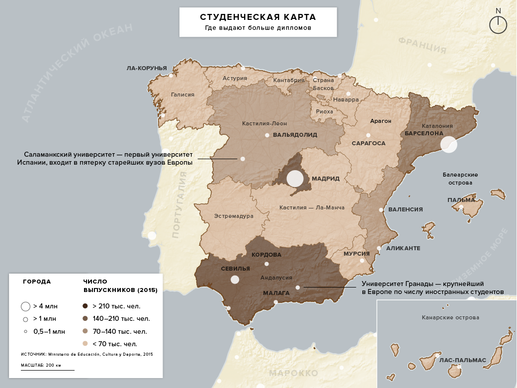 Стоит ли переезжать в Испанию. Изображение № 6.