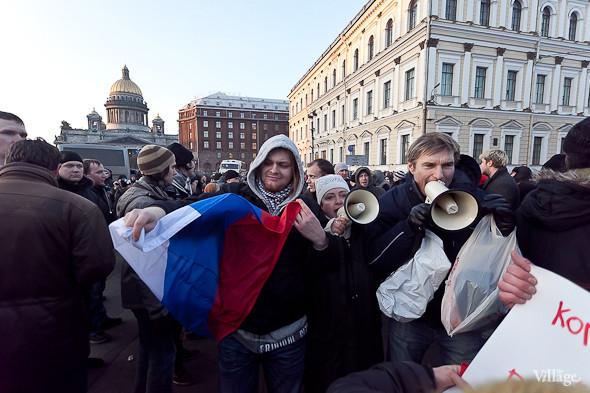 Фоторепортаж: Митинг 5 марта на Исаакиевской площади. Изображение № 8.