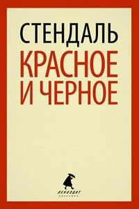 Обновлённый «Лениздат» выпустил серию с классикой по 100 рублей. Изображение № 1.