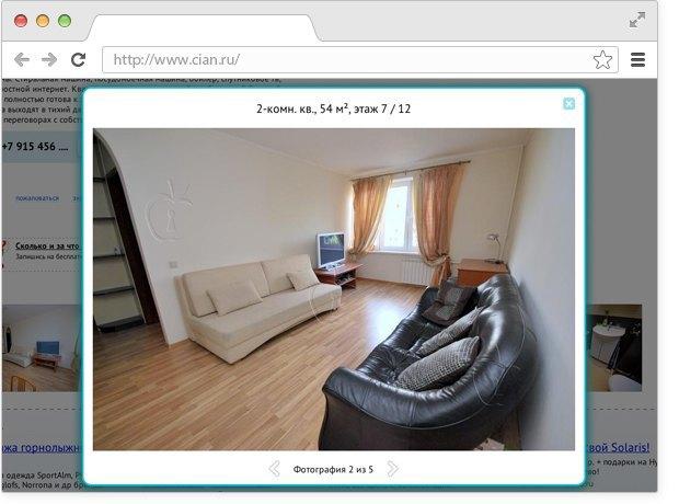 Золотой стандарт: Как владельцы московских квартир представляют себе евроремонт. Изображение № 15.