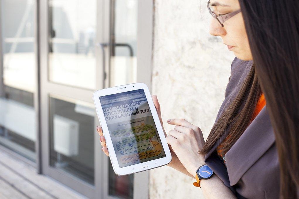Студенческий совет: Сможет ли WeStudy.In сделать бизнес на абитуриентах. Изображение № 2.