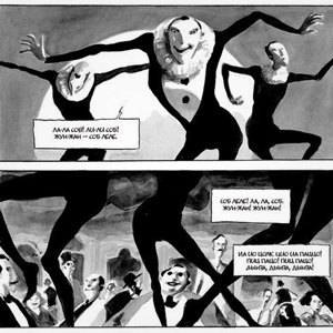 Гид по фестивалю комиксов «Бумфест». Изображение № 2.