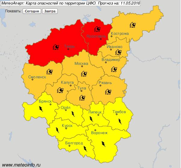 В Москве объявили оранжевый уровень опасности из-за угрозы пожаров. Изображение № 1.