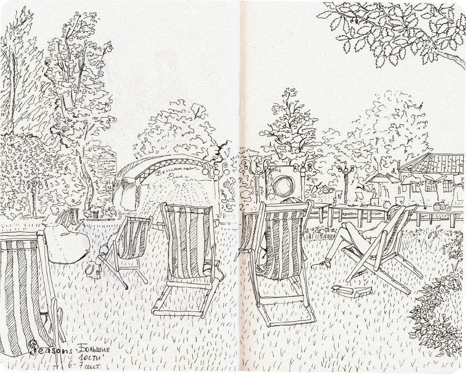 Фестиваль Seasons в Саду «Эрмитаж». Изображение № 8.
