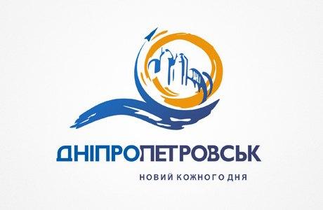 У Днепропетровска появится логотип города. Зображення № 4.