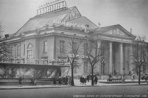 Кинотеатр «Ленинград» в Таврическом снова реконструируют. Изображение № 4.
