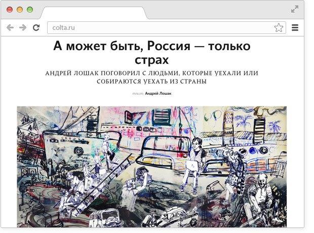 Писатели о сигаретах, причины эмиграции из России и 15 мыслей Александра Сокурова. Изображение № 4.