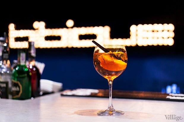 Новое место (Киев): Bibique Bar. Зображення № 30.
