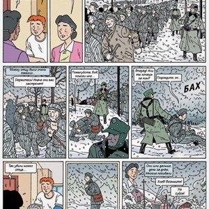 Гид по фестивалю комиксов «Бумфест». Изображение № 4.