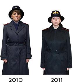 Изображение 7. Модный приговор: российские дизайнеры о новой форме полиции.. Изображение № 3.