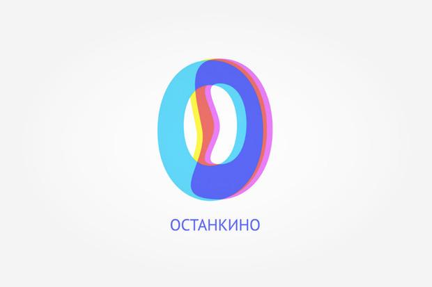 Московским районам и улицам придумали логотипы. Изображение №8.