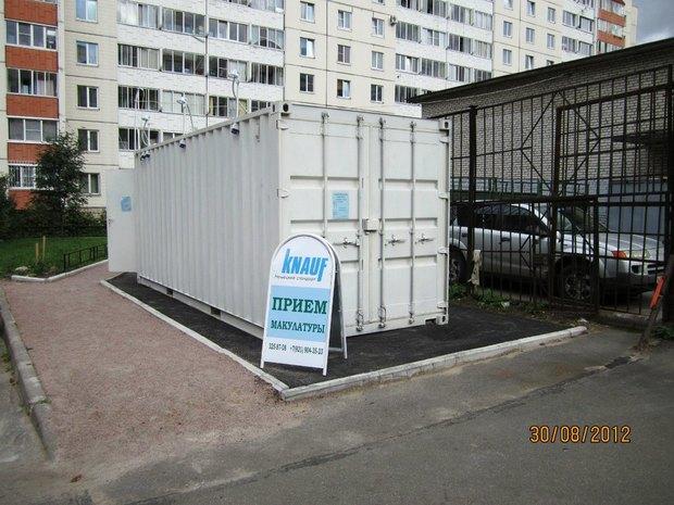 Баки для макулатуры поставили в пяти районах города. Изображение № 2.