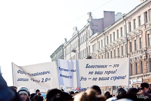 Фоторепортаж: Митинг в поддержку Путина в Петербурге. Изображение № 20.