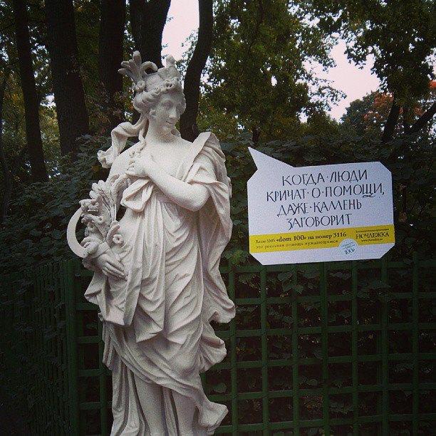 Фото дня: Говорящие статуи в Летнем саду. Изображение № 1.