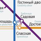 Фоторепортаж: Как ремонтируют «Петроградскую». Изображение № 1.