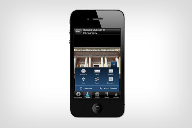 Как на ладони: 12 iPhone-приложений для Петербурга. Изображение № 56.