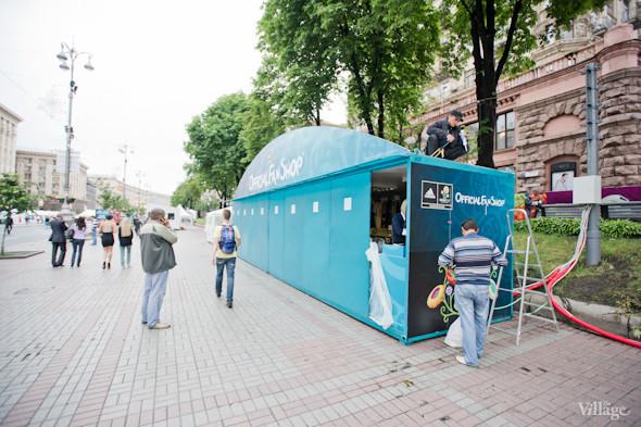 Фоторепортаж: Улица футбола — фан-зона на Крещатике. Зображення № 20.