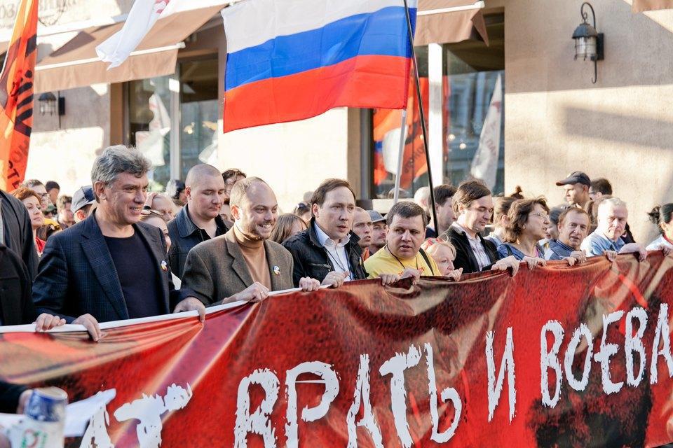 Участники и лозунги «Марша мира». Изображение № 17.