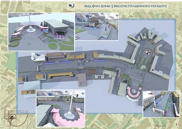 Фан-зона Евро-2012: Три больших экрана и рестораны «Козырной карты» на Крещатике. Зображення № 3.