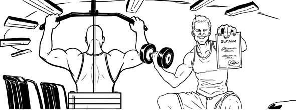 Как всё устроено: Работа фитнес-тренера. Изображение №1.