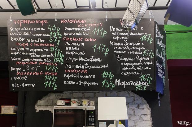 На Фонтанке открылась семейная кофейня «Кофе на кухне». Изображение № 12.