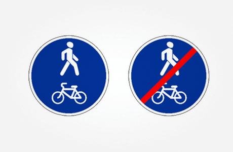 Слева направо: «Совмещенная велопешеходная дорожка» — велосипедная дорожка без разделения пеходного и велосипедного движения, «Конец совмещённой велосипедной дорожки». Изображение № 2.