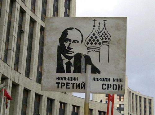 Прямая трансляция: Митинг «За честные выборы» на проспекте академика Сахарова. Изображение № 28.
