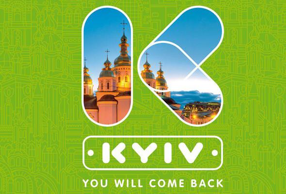 Первые варианты официального логотипа Киева появились в интернете. Зображення № 14.