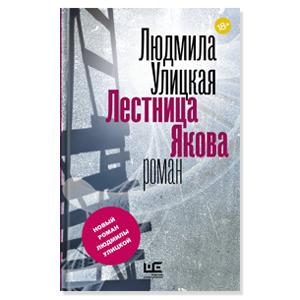 Книги и события на ярмарке non/fiction. Изображение № 3.