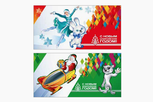 Москву к Новому году украсят в олимпийском стиле. Изображение № 10.