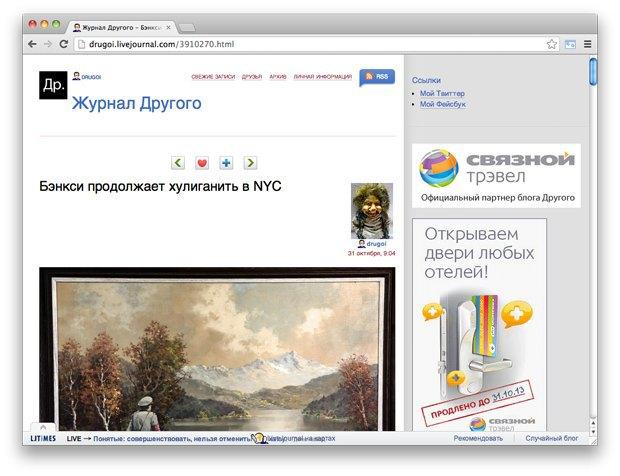 Ссылки дня: Любимый певец Путина, сибирские модели и плагиат на олимпийских сторублёвках. Изображение № 5.