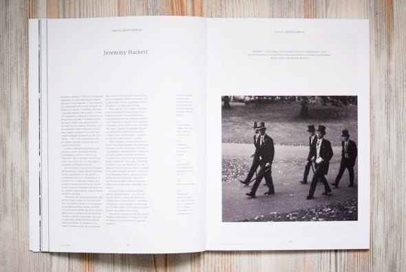 Магазин на бумаге: Журнал игазета UK Style. Изображение № 8.