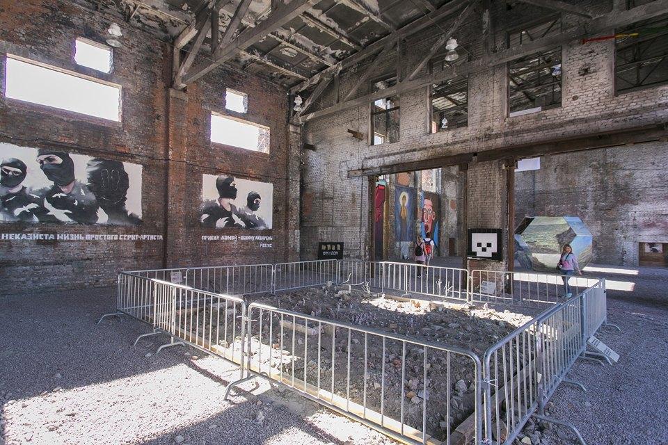 В Петербурге открылся Музей стрит-арта. Изображение № 11.