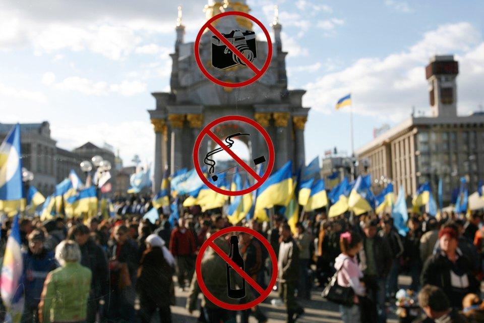 Камера наблюдения: Киев глазами Константина Черничкина. Зображення № 5.