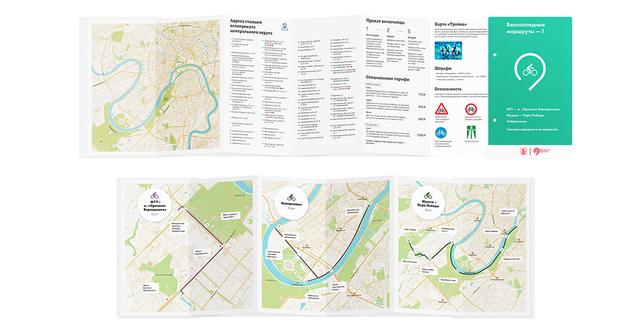 Студия Лебедева разработала справочник московского транспорта ибуклеты городских маршрутов. Изображение № 4.