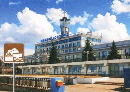 В России появятся единые указатели для туристов. Изображение № 4.