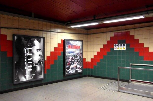 Какая музыка звучит  в метро Пекина, Нью-Йорка, Брюсселя. Изображение № 2.