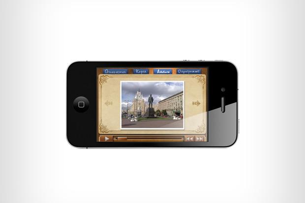 iPhone заменил экскурсовода. Изображение № 2.