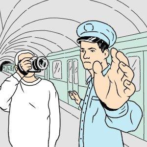 Почему нельзя фотографировать в метро ...
