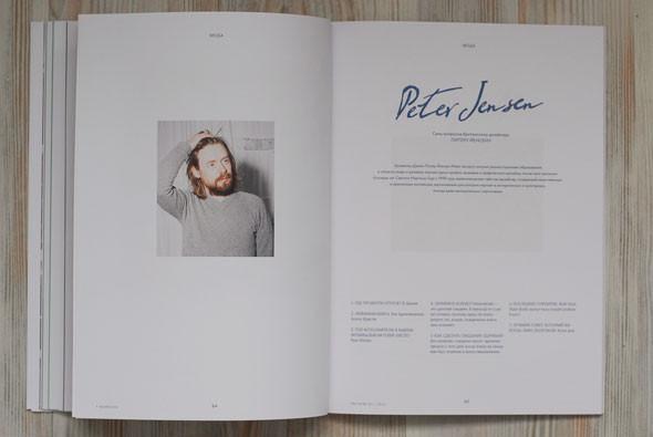 Магазин UK Style выпустил собственный журнал. Изображение № 1.