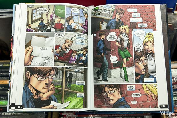 Раскадровка: 6 магазинов илавок с комиксами вПетербурге. Изображение № 28.